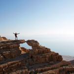 ArkImages.com - Shawn Benjamin Photography | Mountain Man, Israel